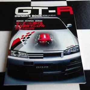 2007 nissan skyline owners manual