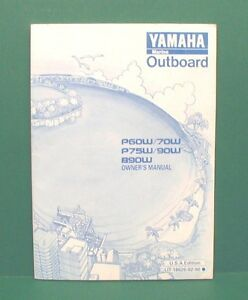 yamaha 70 hp outboard service manual
